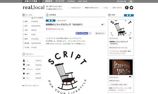 スクリーンショット(2014-09-23 11.54.42)