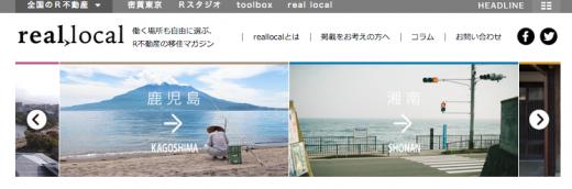 スクリーンショット(2014-09-23 12.05.02)