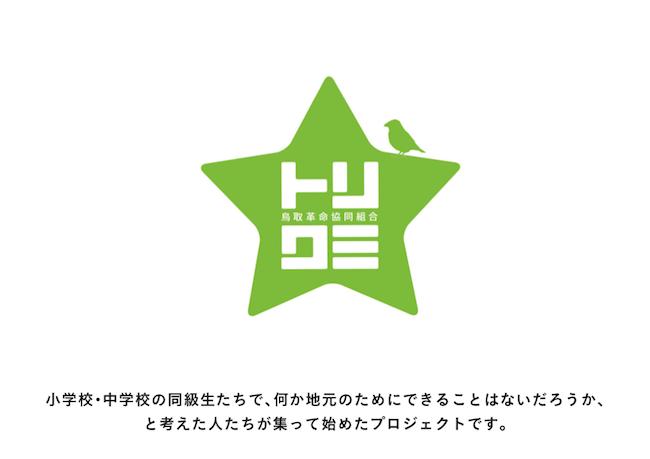 スクリーンショット(2014-10-29 10.52.20)